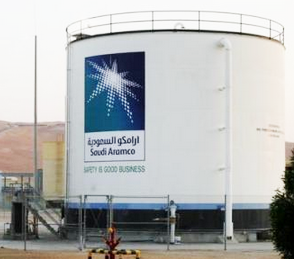 Saudi Aramco could be listed on NYSE