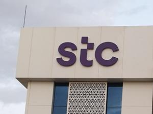 الاتصالات السعودية تطلق السمة التجارية الجديدة لها وللشركات التابعة وتغير اسم الشركة على تداول إلى اس تي سي