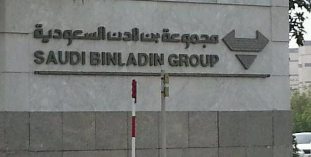Binladin Group said to receive $2 9 bln government loan