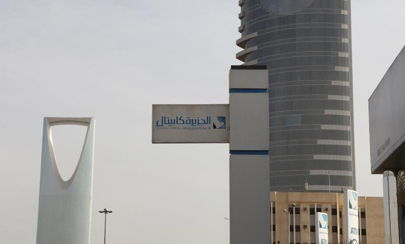 Aljazira Capital issues Q1 earnings forecast for Saudi firms, banks
