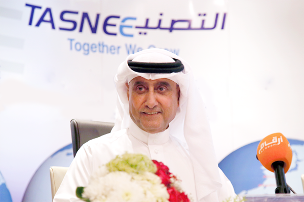 Tasnee considering new petrochemical investments, says CEO