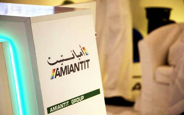 Amiantit inks $2 mln deal to sell stake in Turkish subsidiaries