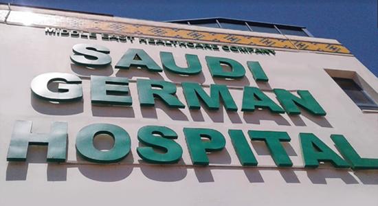 Saudi German Hospital Signs Islamic Financing Deal With Samba