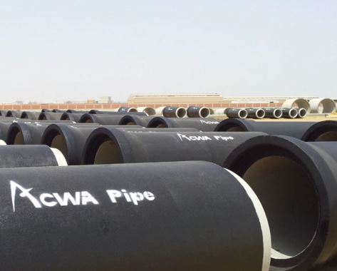 SVCP agrees to buy AcwaPipe for SAR 160 mln