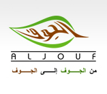Al-Jouf Agricultural Development Co.