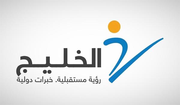 """""""الخليج للتدريب"""" توقع مذكرة تفاهم ملزمة للاستحواذ على 60 % ..."""
