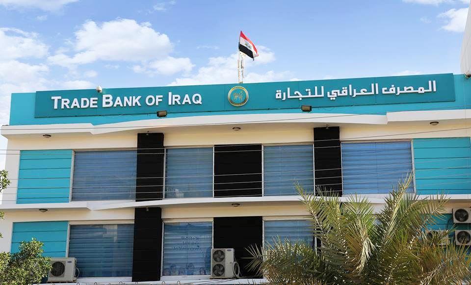 Iraq's trade finance bank opens first branch in Saudi Arabia