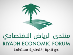 برعاية بوابة أرقام المالية تنطلق اليوم الدورة التاسعة لـ منتدى الرياض الاقتصادي