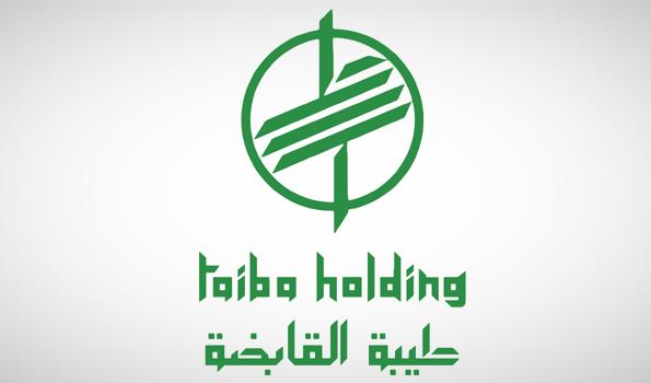 Taiba Holding's chief executive resigns