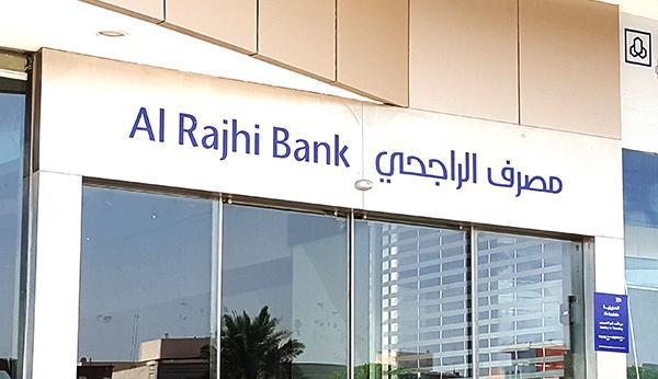 Al Rajhi Bank to boost mortgage lending, says CEO