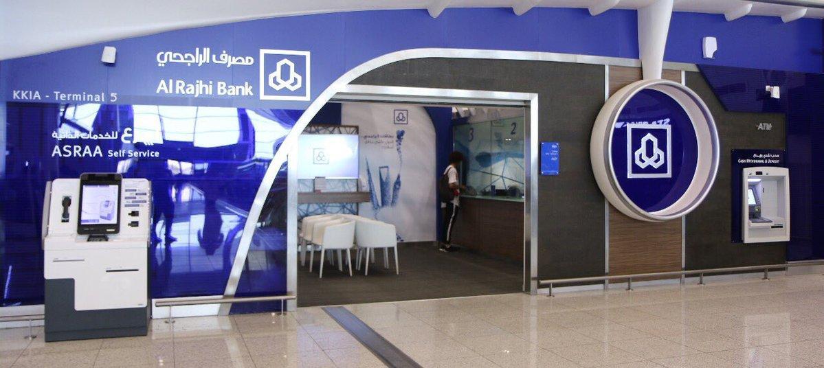 акции Al Rajhi Bank купить