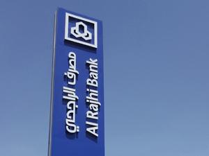 """""""مصرف الراجحي"""": نظرة على نتائج البنك والقطاعات التشغيلية بنهاية الربع الأول 2020 thumbnail"""
