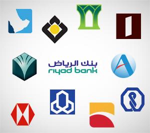 تفاصيل فروع البنوك العاملة في السعودية بنهاية الربع الأول 2020
