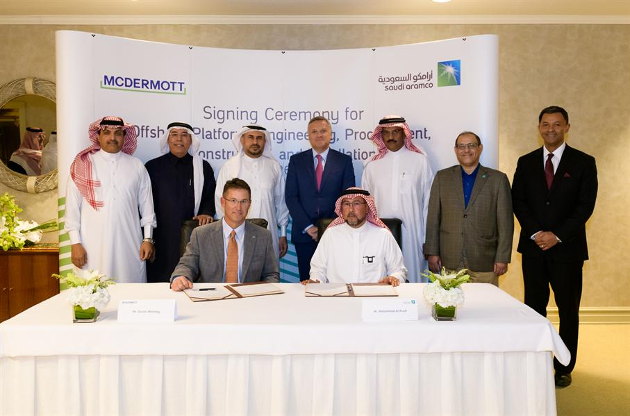 Saudi Aramco signs land lease deal with McDermott for KSA facility