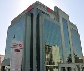 SITCO Pharma gets SAR 230 mln settlement from Mawarid