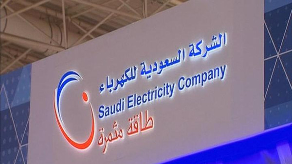 Saudi Electricity conserved 14 mln barrels of diesel in 8M 2018