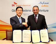 Nexlene Polyethylene Joint Venture