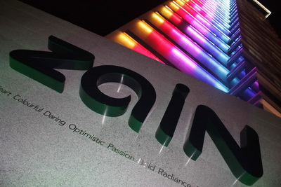 Zain to sell its telecom towers in Saudi Arabia, Kuwait soon