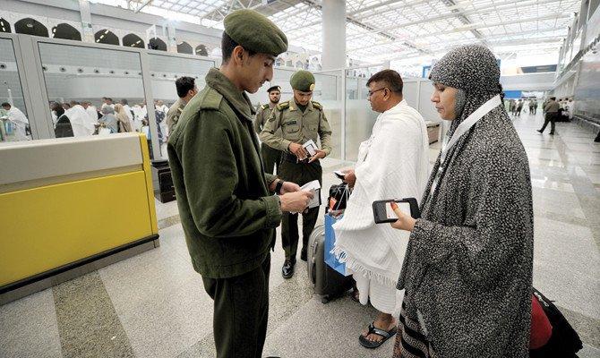 Saudi Arabia said to issue Hajj and Umrah e-visas in minutes