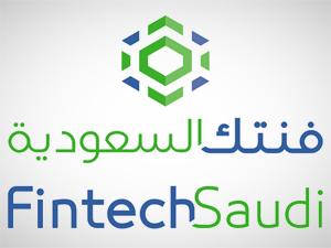 """فنتك"""" لـ""""أرقام"""": 13 شركة سعودية ناشئة في مجال التقنية المالية.. وحجم السوق  يعد بدخول المزيد من الشركات"""