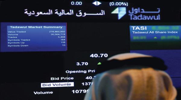 فترة المزاد سهم زين السعودية يرتفع بـ10 بتداولات بلغت 6 7 مليون سهم وبقيمة 119 مليون ريال