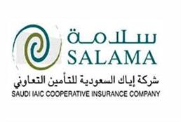 Salama Cooperative Insurance Co.