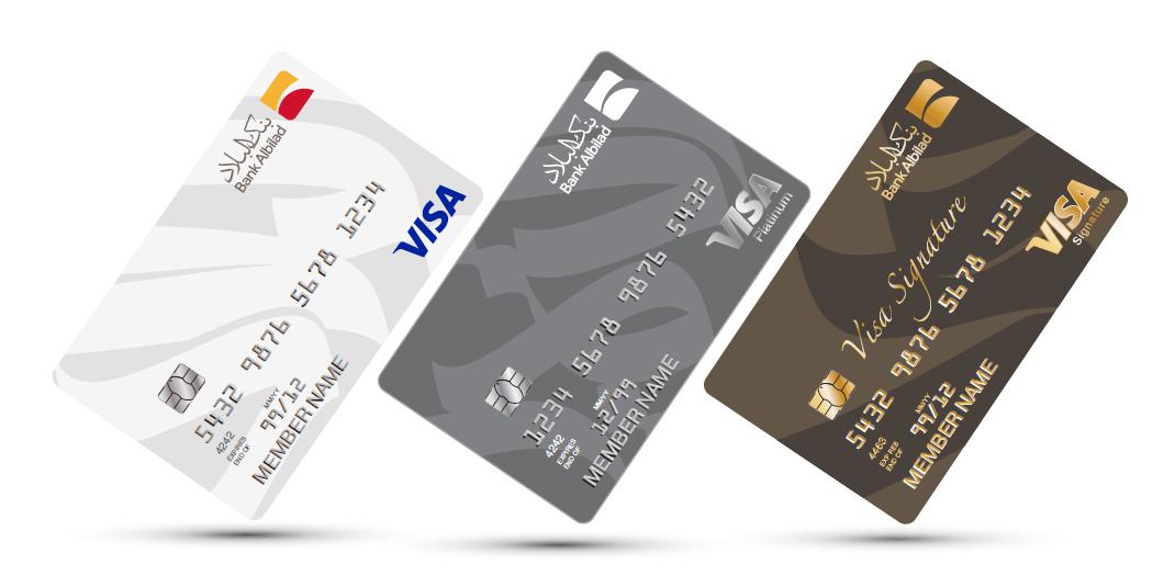 بطاقة فيزا البلاتينية