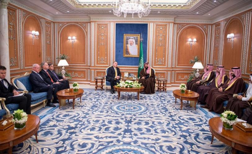 Us Secretary Of State Arrives In Riyadh Holds Talks With