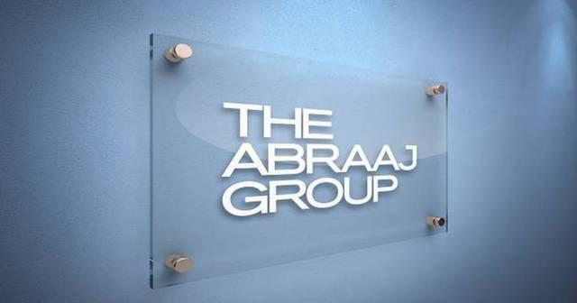 All you need to know about Abraaj Group's financial crisis