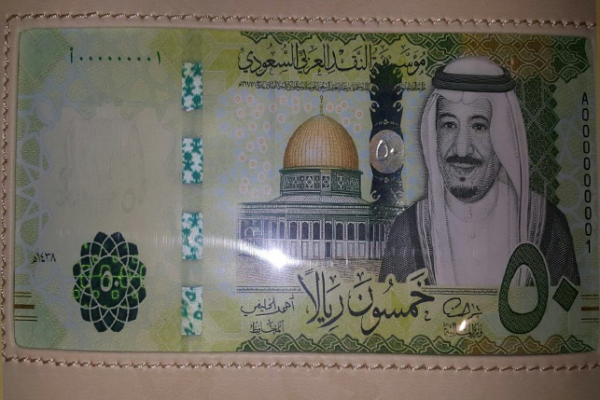 بالصور تصاميم وفئات العملات السعودية الجديدة
