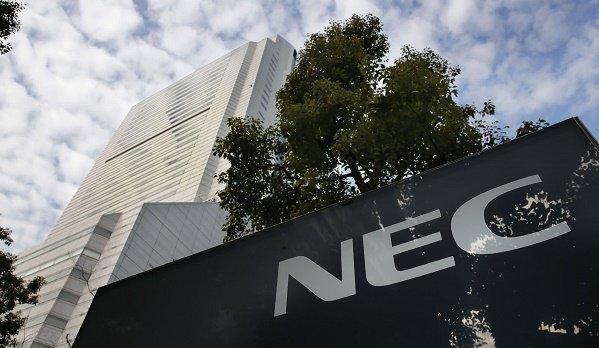 Saudi Arabia orders smart transportation system from Japan's NEC