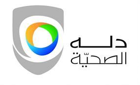 Dallah Healthcare Company