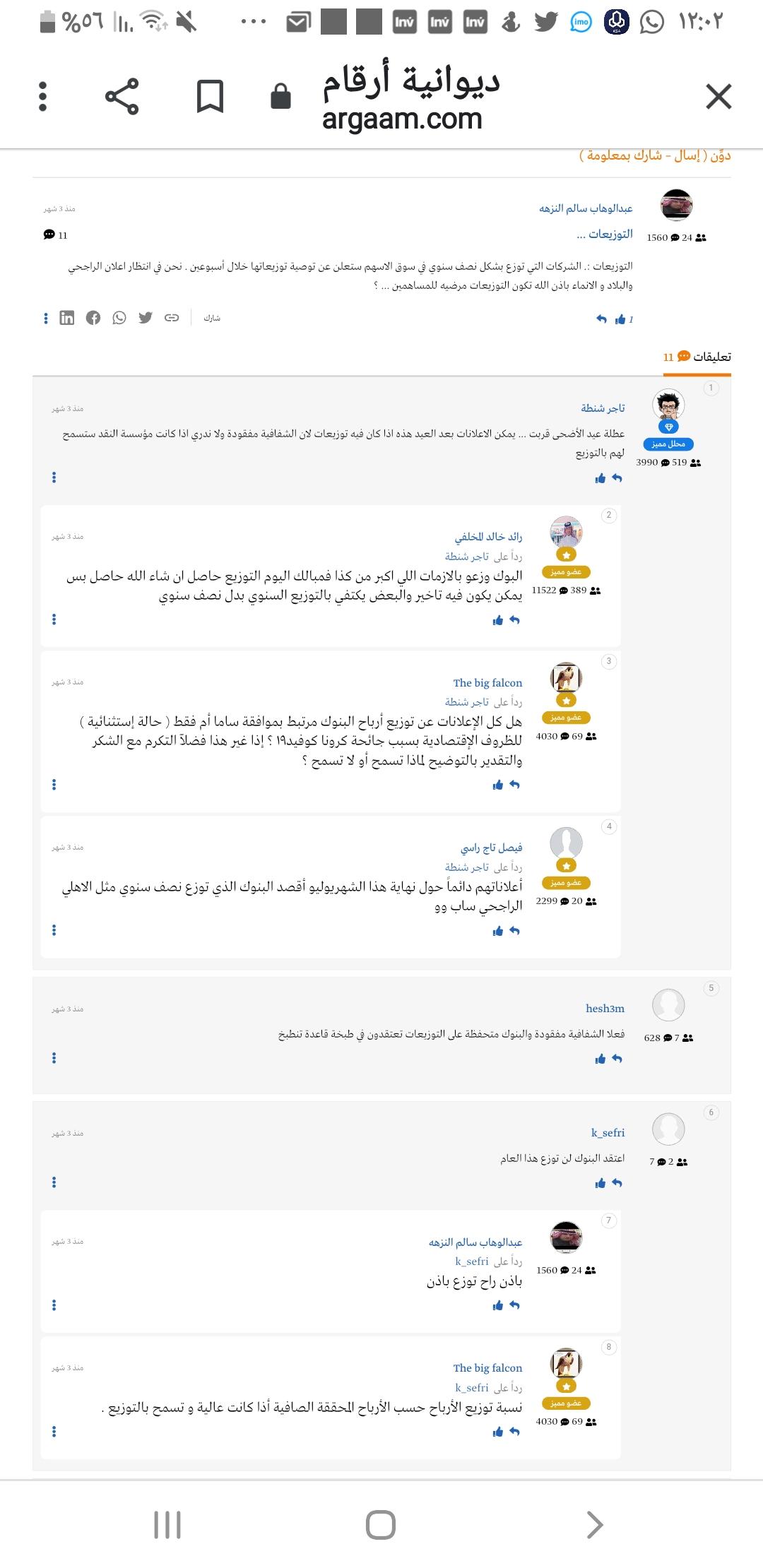 نادلة صلى الانحراف شنطه ميفك - ledergerber-treuhand.com
