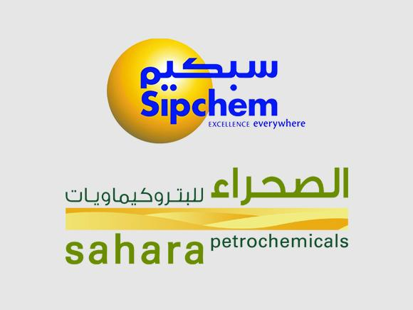 Sipchem, Sahara sign binding agreement on planned merger