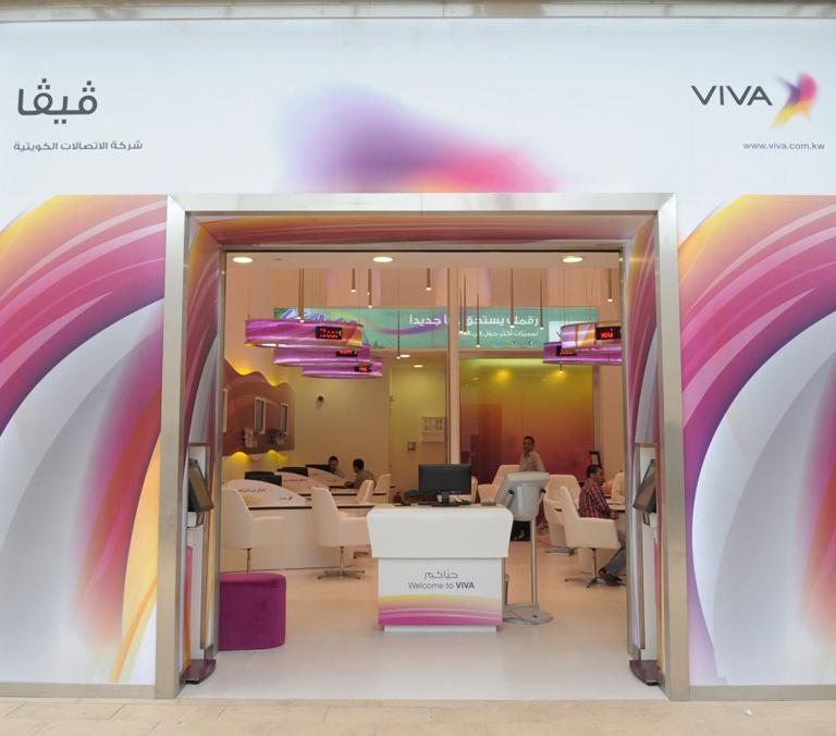 Kuwait's Viva denies approving STC takeover bid