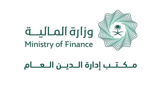 9f9b94c1d رصد لأهم الأحداث في السوق السعودي خلال عام 2018