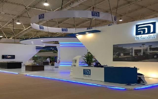 Al Akaria unveils mixed-use development project in Riyadh