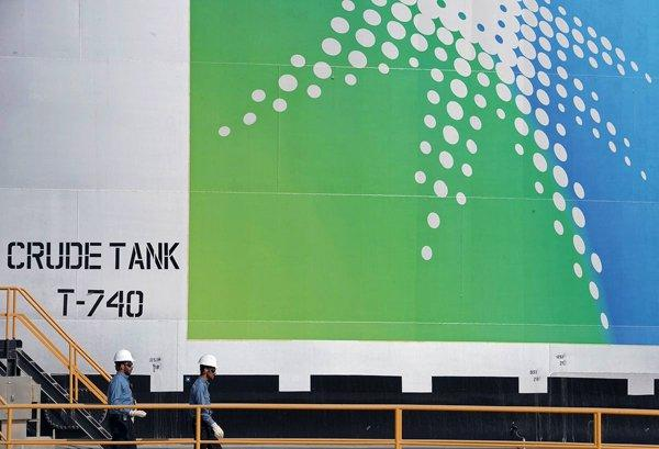 Saudi Aramco awards contract for Haradh, Hawiyah gas projects