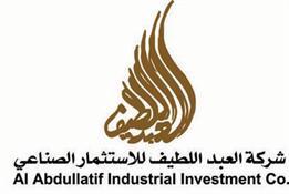 شركة العبداللطيف للإستثمار الصناعي