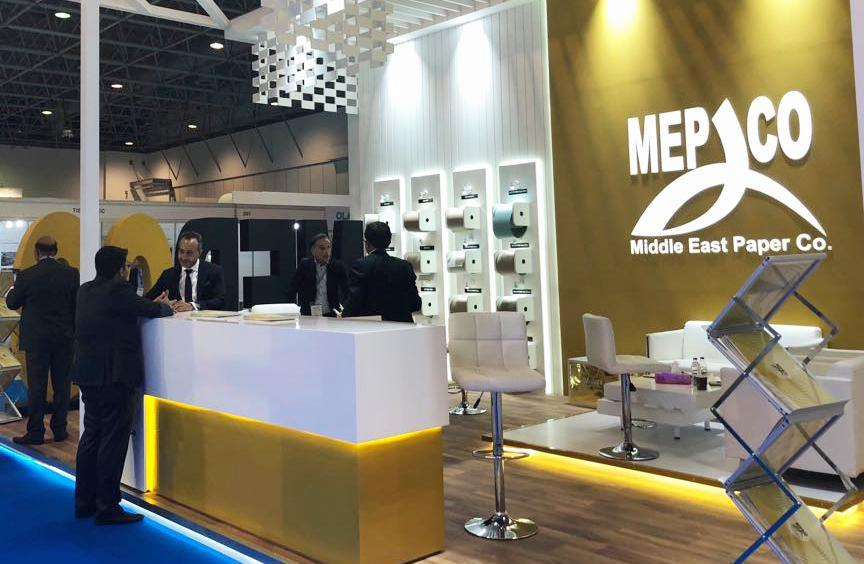 MEPCO plans 5% dividend for H2 2018