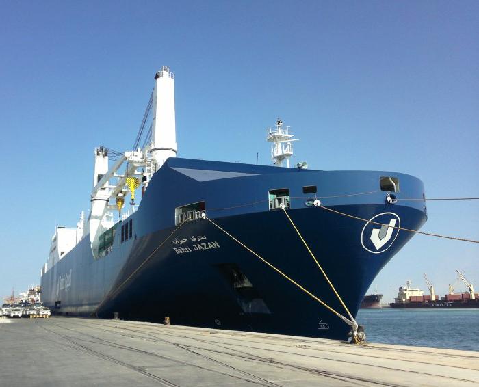 Bahri receives second VLCC from Hyundai Samho