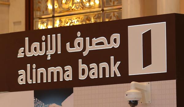 استقالة عبد المحسن الفارس من منصب الرئيس التنفيذي والعضو المنتدب لمصرف الإنماء وتعيين رئيس تنفيذي جديد