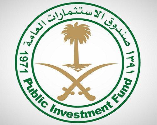 Saudi wealth fund ranks as world's 10th largest SWF