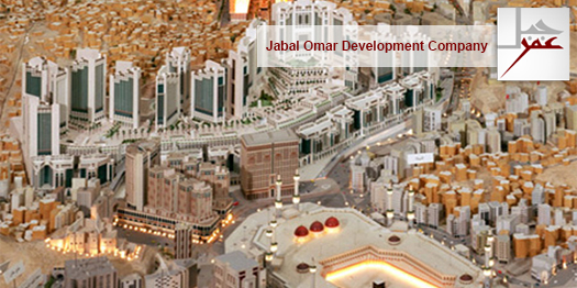 Jabal Omar secures SAR 900 mln Sharia-compliant bridge loan