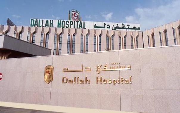 Dallah Healthcare Extends Jeddah Hospital Agreement For 7 Months