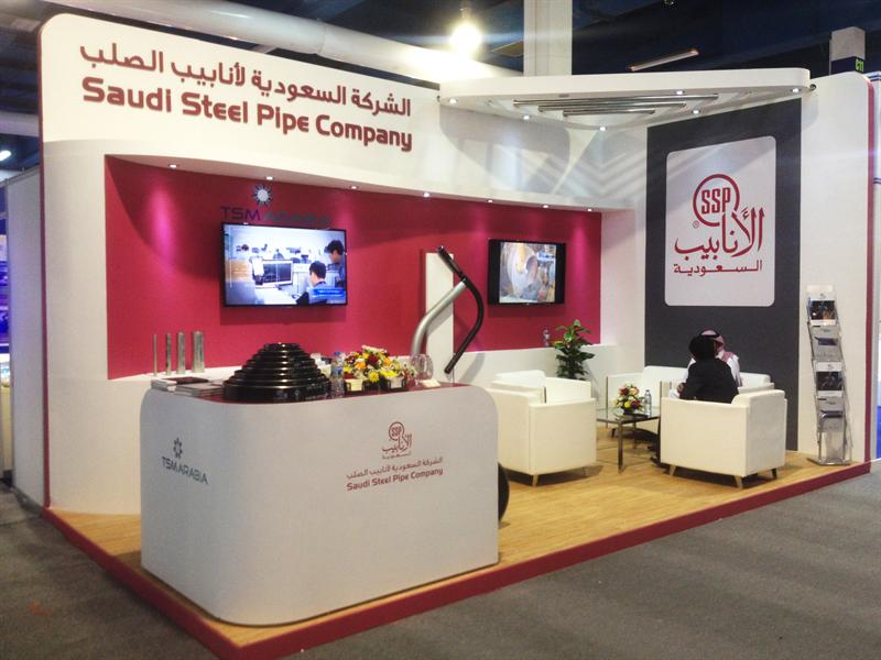 Tenaris completes stake acquisition in Saudi Steel Pipe Company
