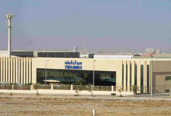 Production to start at SPIMACO's Dammam Pharma plant this