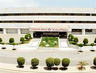 مستشفى الحمادي -حي النزهة