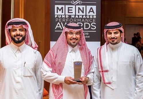 HSBC Saudi Arabia wins 'Best Asset Manager' award
