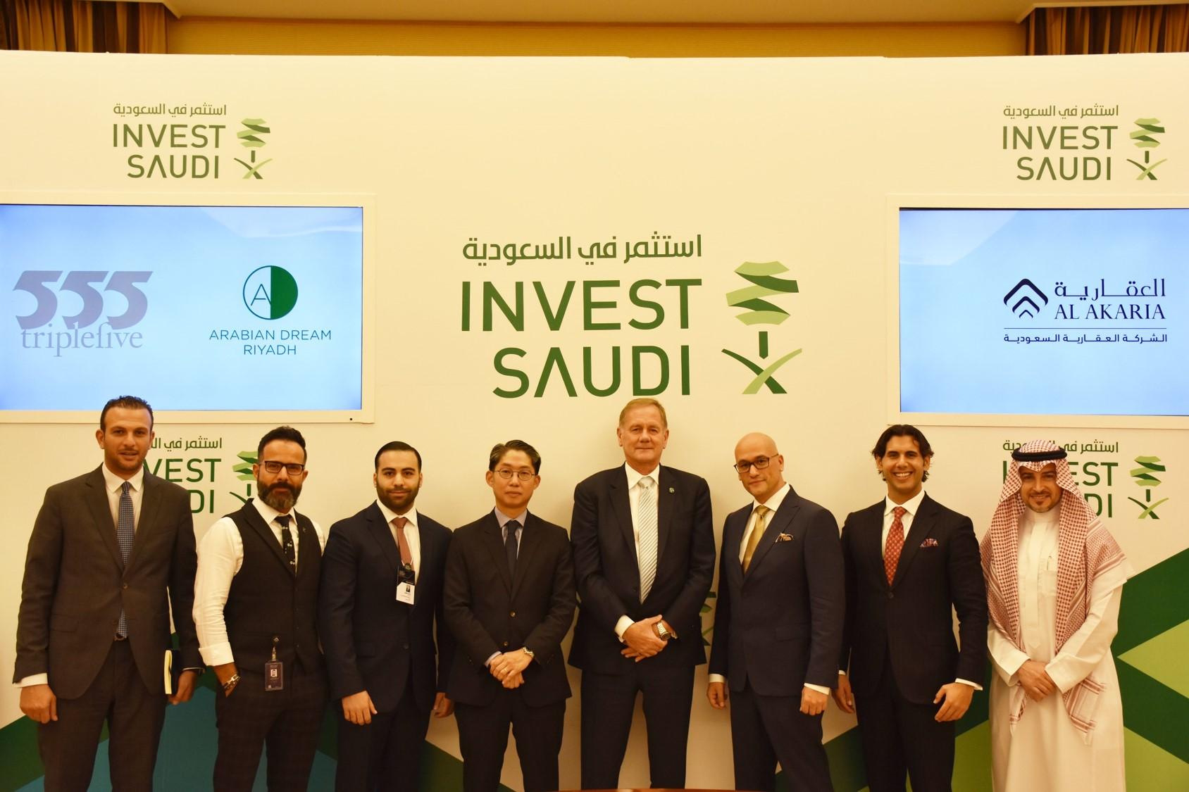 Al Akaria To Develop 5 Bln Entertainment Shopping Complex In Riyadh